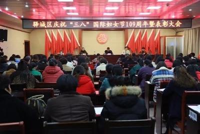 http://www.zmdycq.gov.cn/html/site_gov/uploadfile/1/201903/1552004520.9796.jpg