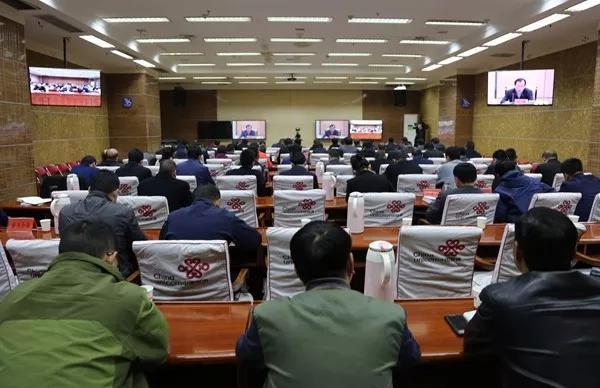 http://www.zmdycq.gov.cn/html/site_gov/uploadfile/1/201903/1553648960.6974.jpg
