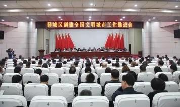 http://www.zmdycq.gov.cn/html/site_gov/uploadfile/1/201911/1574046383.4883.jpg