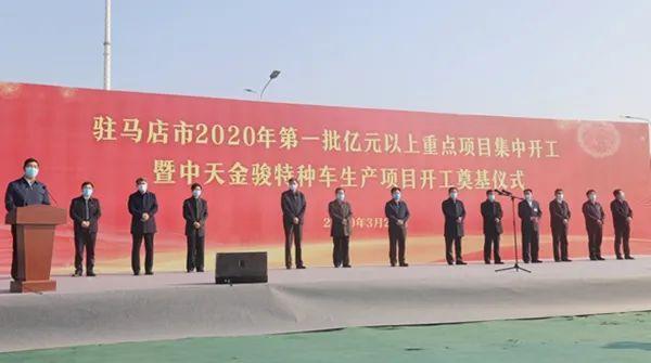 http://www.zmdycq.gov.cn/html/site_gov/uploadfile/1/202003/1585536791.9631.jpg