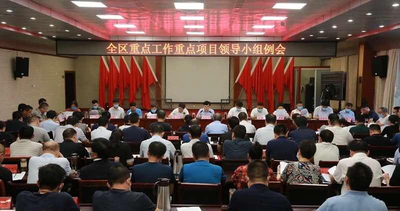 http://www.zmdycq.gov.cn/html/site_gov/uploadfile/1/202007/1594602773.7393.jpg