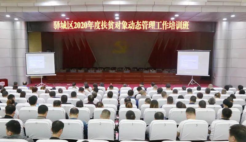 http://www.zmdycq.gov.cn/html/site_gov/uploadfile/1/202009/1600993932.3797.jpg