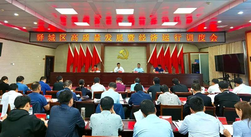 http://www.zmdycq.gov.cn/html/site_gov/uploadfile/1/202009/1601453850.7212.jpg