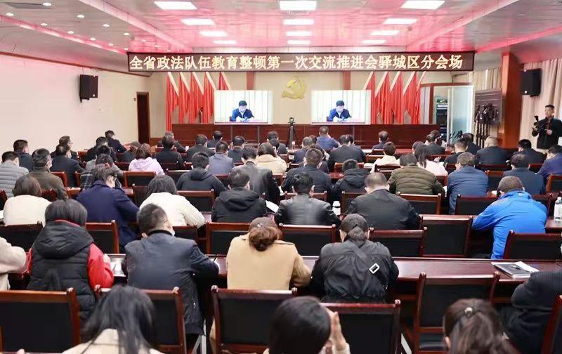 http://www.zmdycq.gov.cn/html/site_gov/uploadfile/1/202104/1618279422.4075.jpg