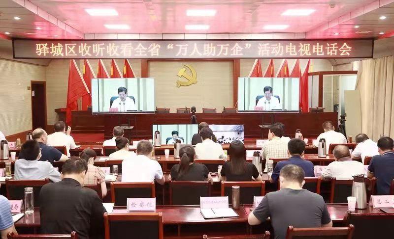 http://www.zmdycq.gov.cn/html/site_gov/uploadfile/1/202106/1624581329.5582.jpg