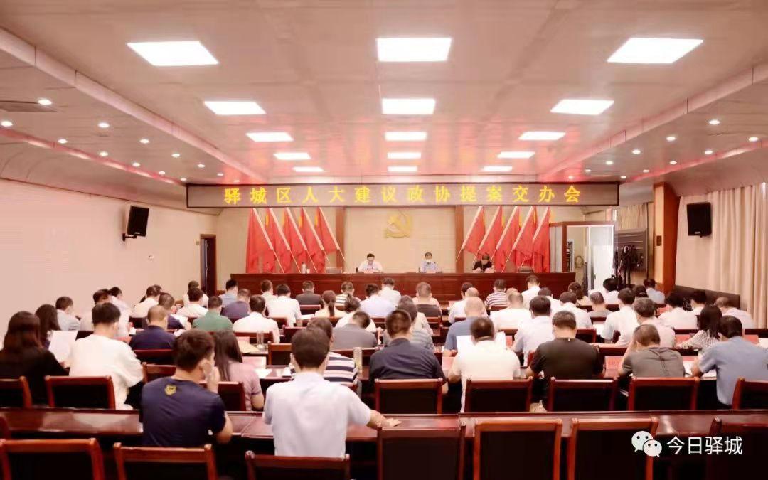http://www.zmdycq.gov.cn/html/site_gov/uploadfile/1/202109/1631925405.5682.jpg